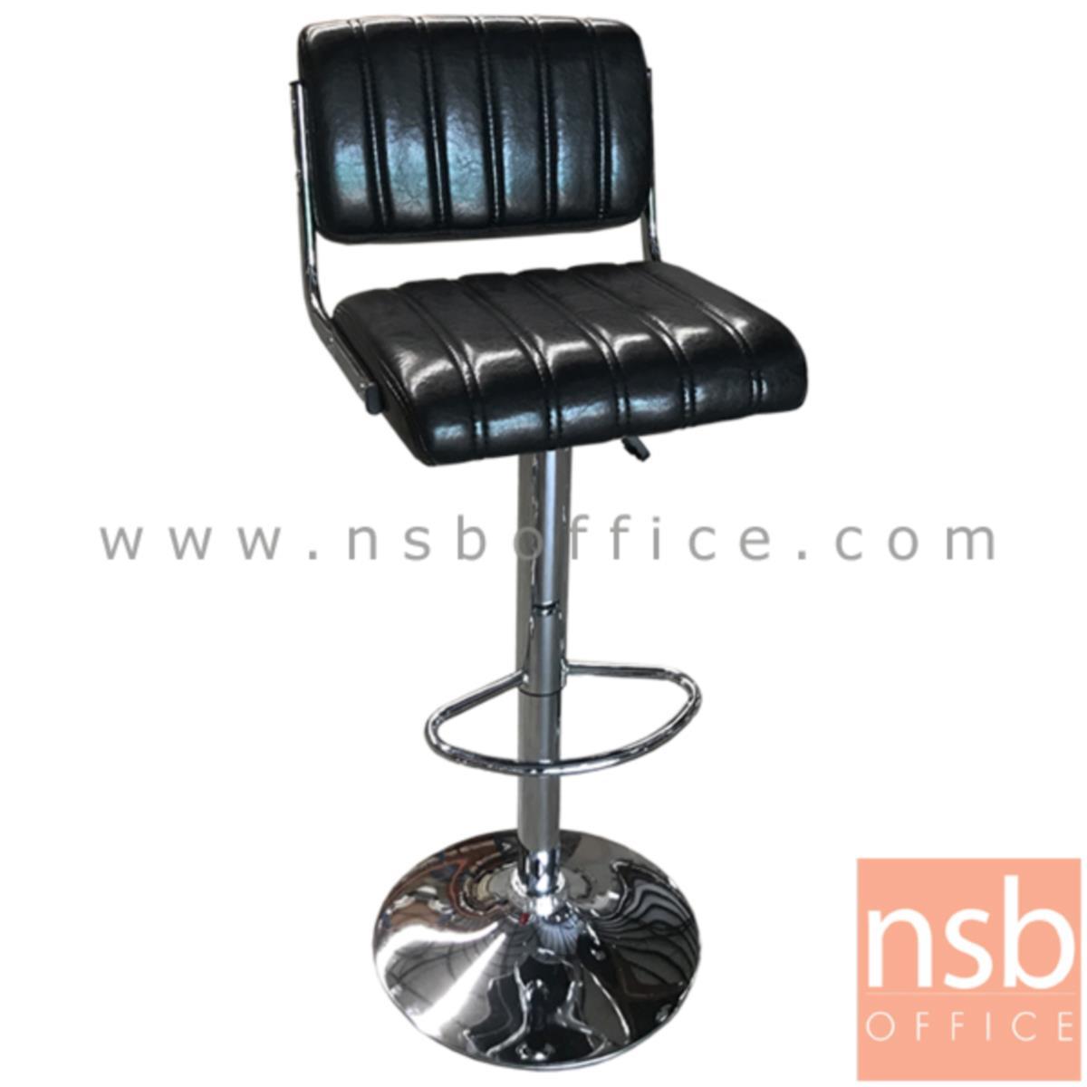 เก้าอี้บาร์สูงหนัง PU BY-CAST   รุ่น Motley (มอตลีย์) ขนาด 43W cm. โช๊คแก๊ส ขาโครเมี่ยมฐานจานกลม