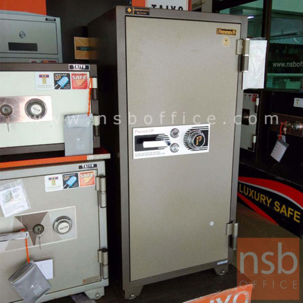 ตู้เซฟนิรภัยชนิดหมุน 250 กก.   รุ่น PRESIDENT-SB50 มี 2 กุญแจ 1 รหัส (รหัสใช้หมุนหน้าตู้)