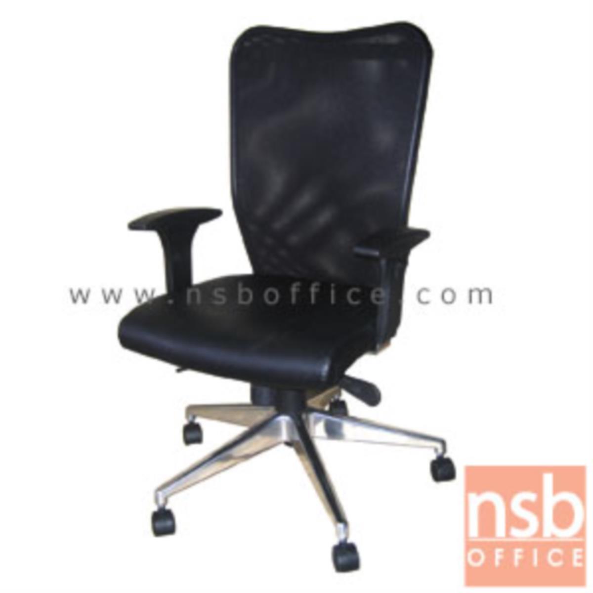 เก้าอี้สำนักงานหลังเน็ต รุ่น Avarius (อวาเรียส)  โช๊คแก๊ส มีก้อนโยก ขาอลูมิเนียม