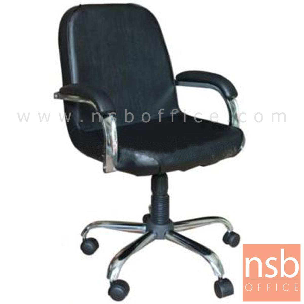 B03A086:เก้าอี้สำนักงาน รุ่น Rita (ริต้า) ขาเหล็ก