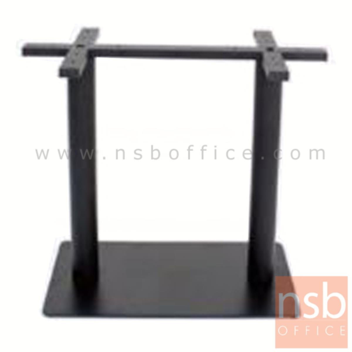 A14A215:ขาโต๊ะบาร์ รุ่น H-ICF65  ขาแผ่นเรียบ