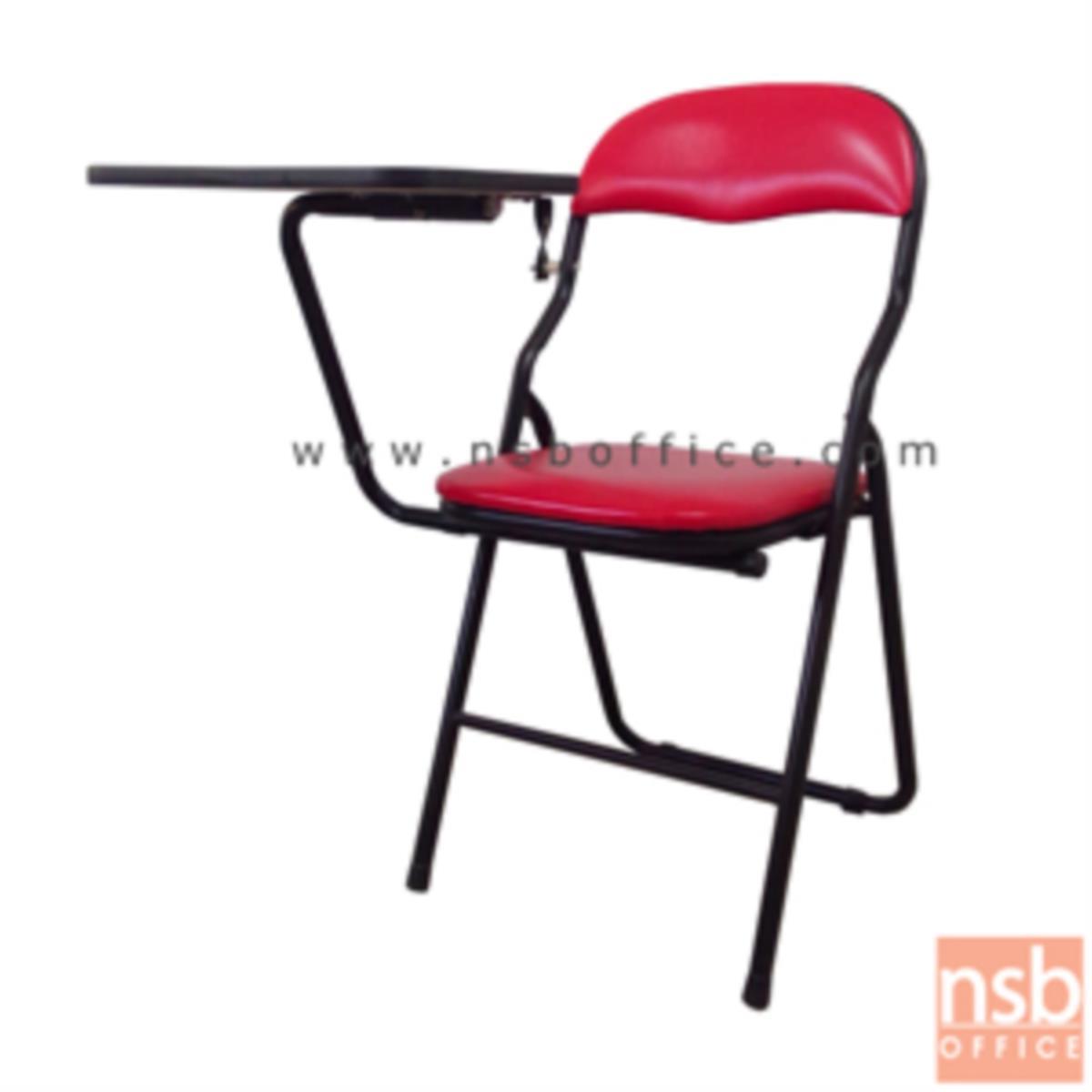 B07A021:เก้าอี้เลคเชอร์หุ้มหนังเทียม (PVC)  ขาเหล็กพ่นดำ