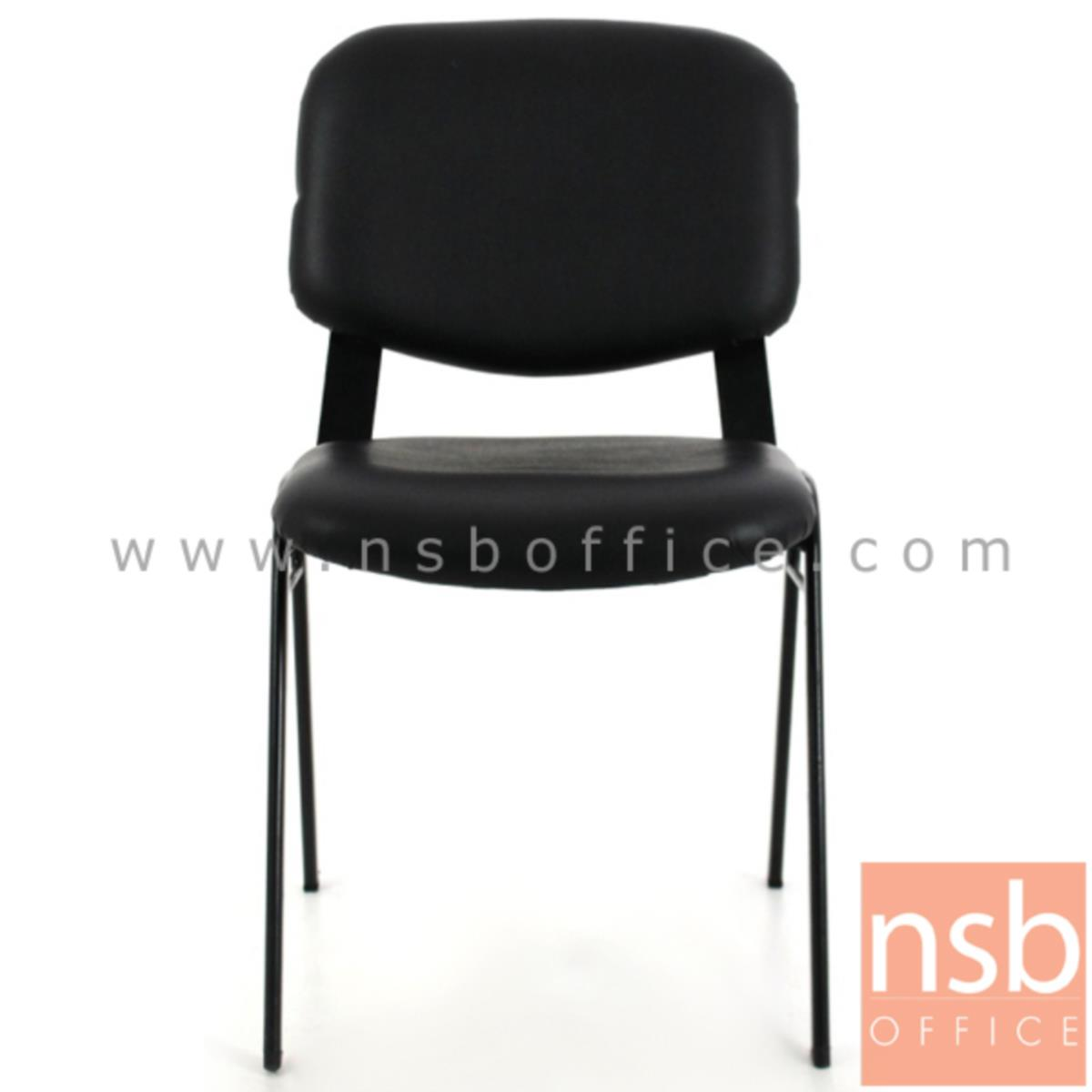 B05A044:เก้าอี้อเนกประสงค์  รุ่น Harding (ฮาร์ดิง)  ขาเหล็กพ่นดำ