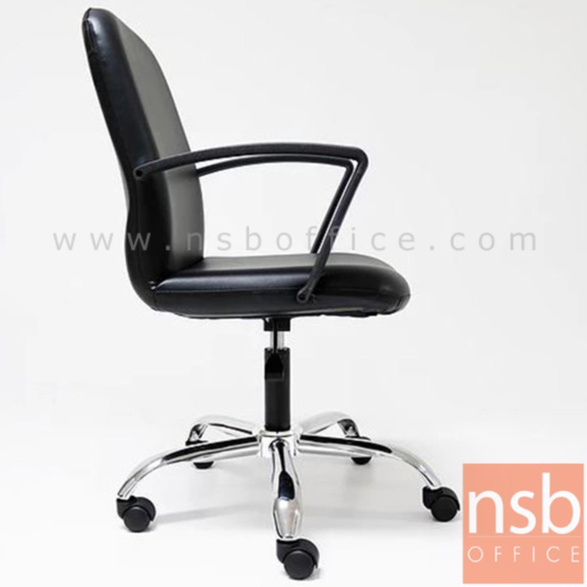 เก้าอี้สำนักงาน  รุ่น PE-0061L  โช๊คแก๊ส ขาเหล็กชุบโครเมี่ยม