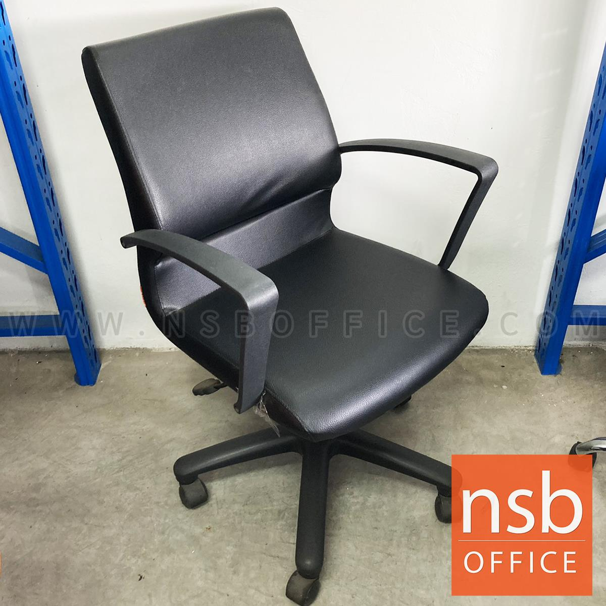 L02A375:เก้าอี้สำนักงาน   โช๊คแก๊ส มีก้อนโยก ขาพลาสติก