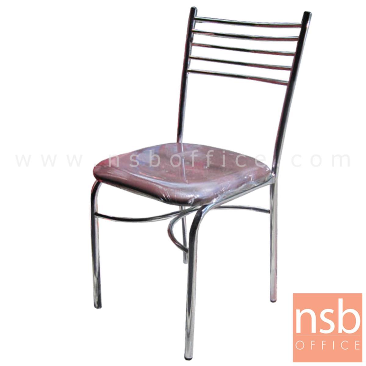 B20A050:เก้าอี้อเนกประสงค์เหล็ก รุ่น LIVE  ขาเหล็กชุบโครเมี่ยม