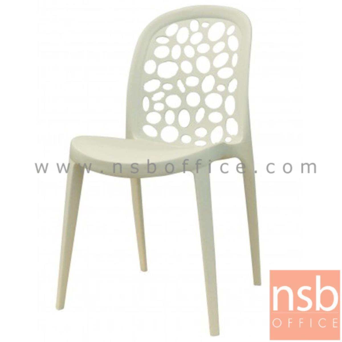 เก้าอี้โมเดิร์นพลาสติกโพลี่ล้วน รุ่น Carney (คาร์นีย์) ขนาด 64W cm.
