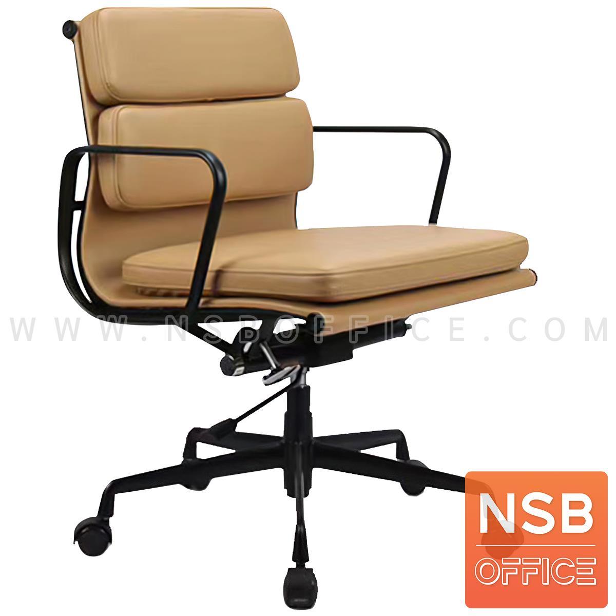B03A505:เก้าอี้สำนักงาน รุ่น Solomon (ซาโลมอน)  โครงขาเหล็ก