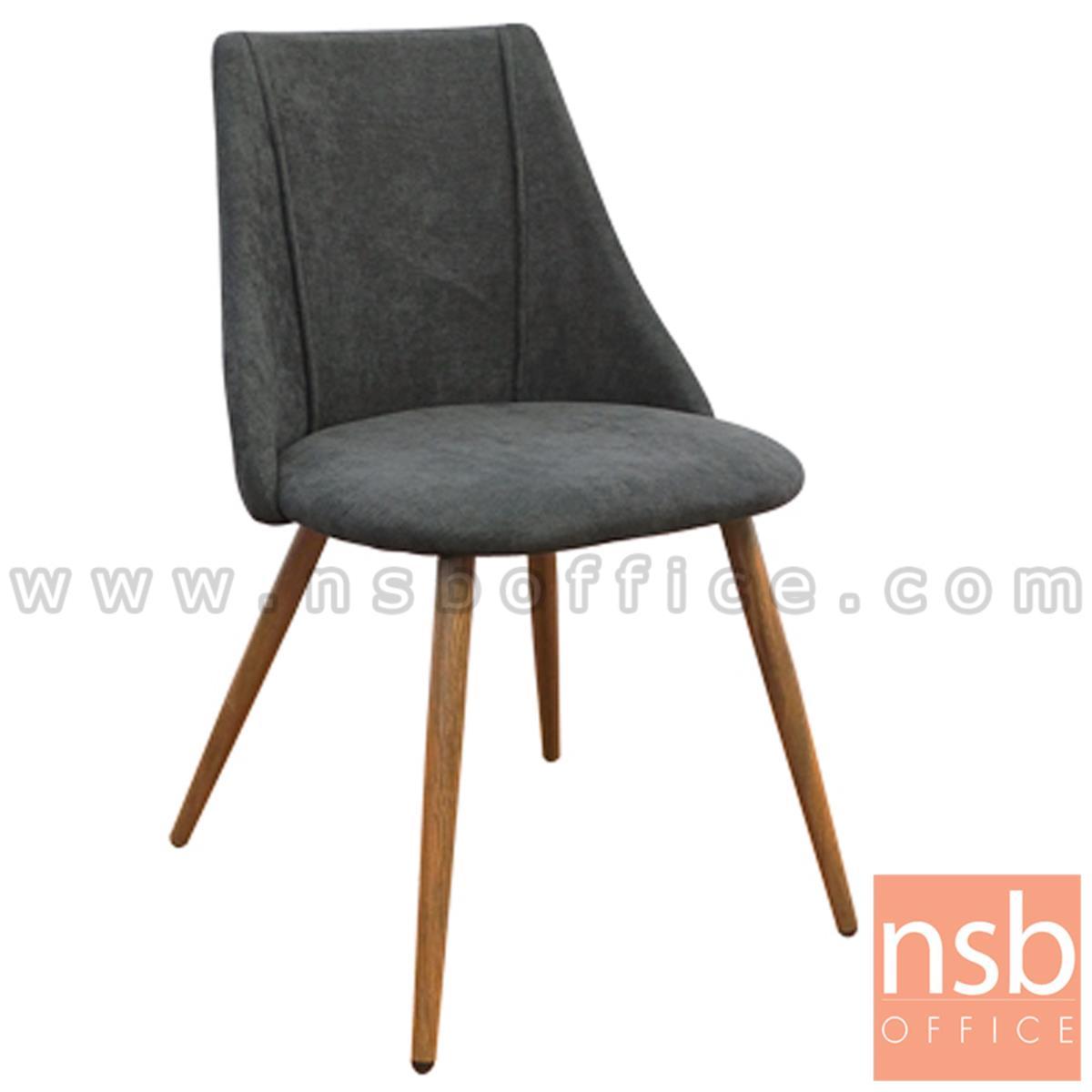 B29A374:เก้าอี้โมเดิร์นหุ้มผ้า รุ่น Florist (ฟลอริสต์) ขาไม้ (1 กล่องบรรจุเก้าอี้ 2 ตัว)
