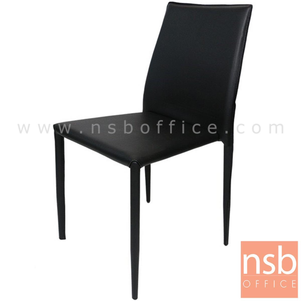 B22A119:เก้าอี้เหล็กที่นั่งหุ้มหนังเทียม รุ่น Domino (โดมิโน)  ขาเหล็กหุ้มหนัง