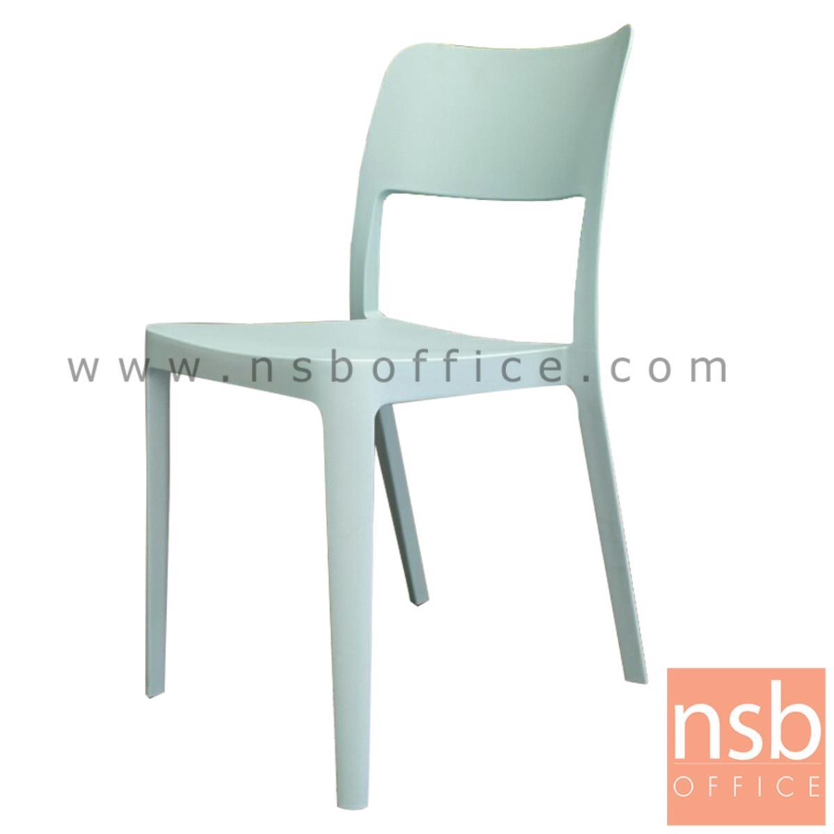 B11A042:เก้าอี้พลาสติกโมเดิร์น รุ่น Mika (มิกะ)  ไม่มีท้าวแขน