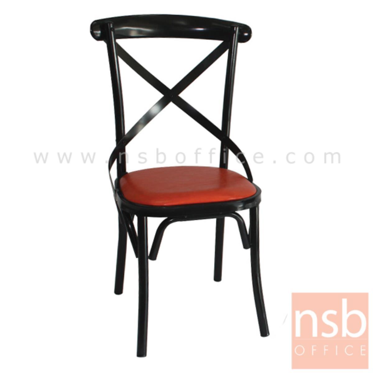 B08A074:เก้าอี้อเนกประสงค์ รุ่น Belinda (เบลินดา)  โครงสีดำ