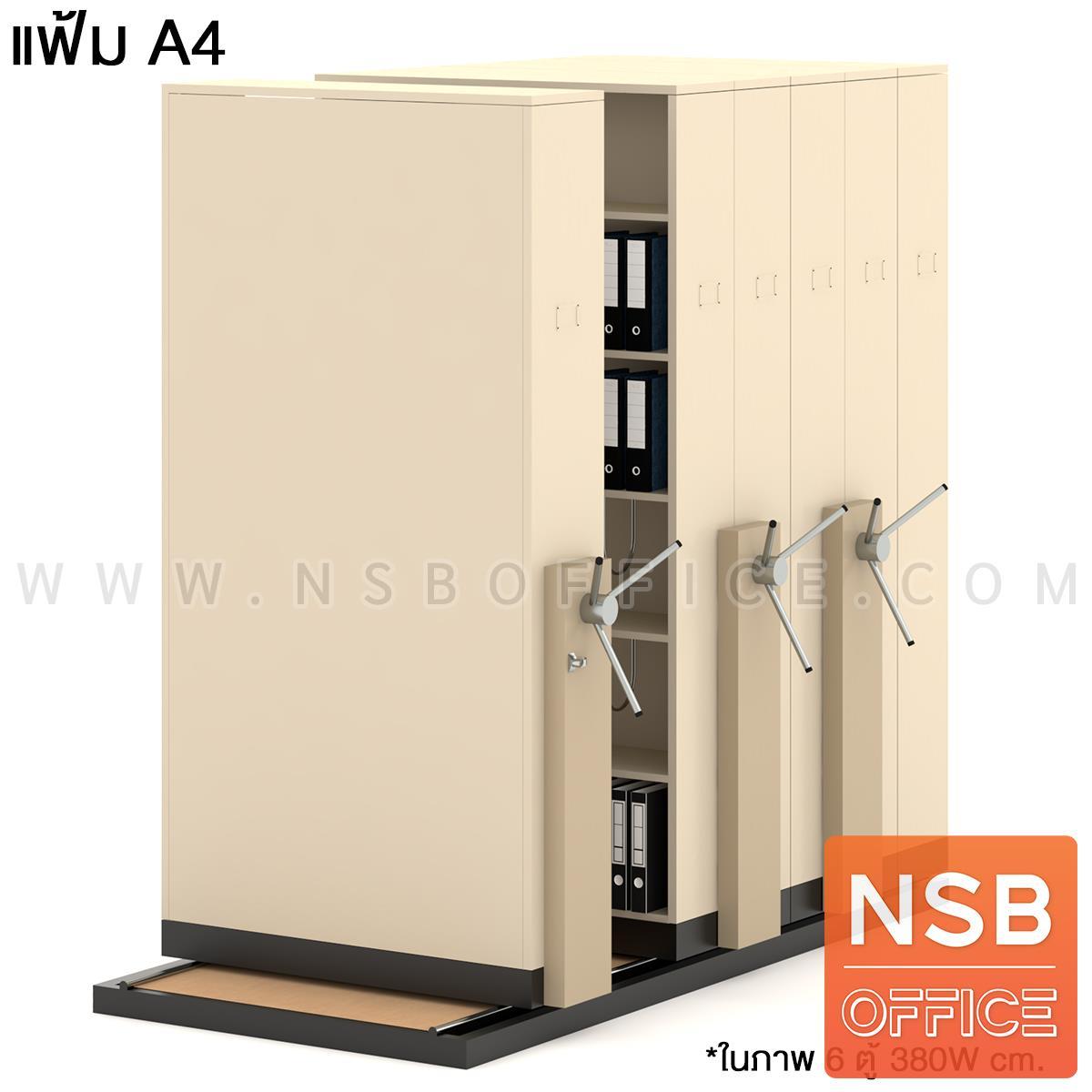D02A026:ตู้รางเลื่อนแบบพวงมาลัย 1 ตอน  121.7D cm ขนาด 6 ,8 ,10 ,12 ,14 ,16 ตู้