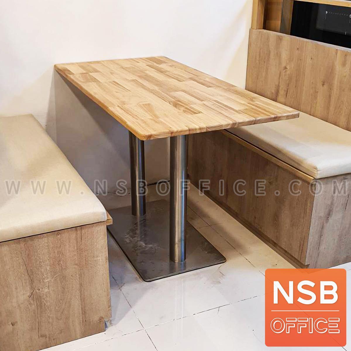 โต๊ะบาร์ COFFEE รุ่น Tessella (เทสเซลล่า)  หน้าท็อปไม้ยางพารา ขาสเตนเลสเหลี่ยมแบน