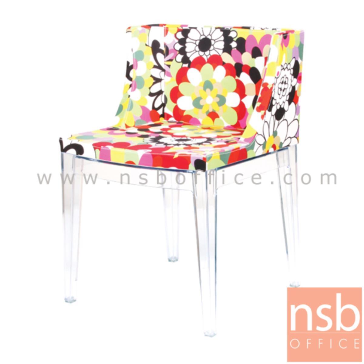 B29A090:เก้าอี้โมเดิร์น Body (Fabric cover) รุ่น PP9261 ขนาด 52.5W cm. ขาพลาสติก(PC)