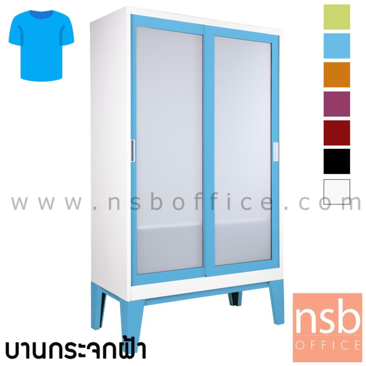 E25A018:ตู้เสื้อผ้า 2 บานเลื่อนกระจกสูง 200H cm. ขาลอย รุ่น WD-05