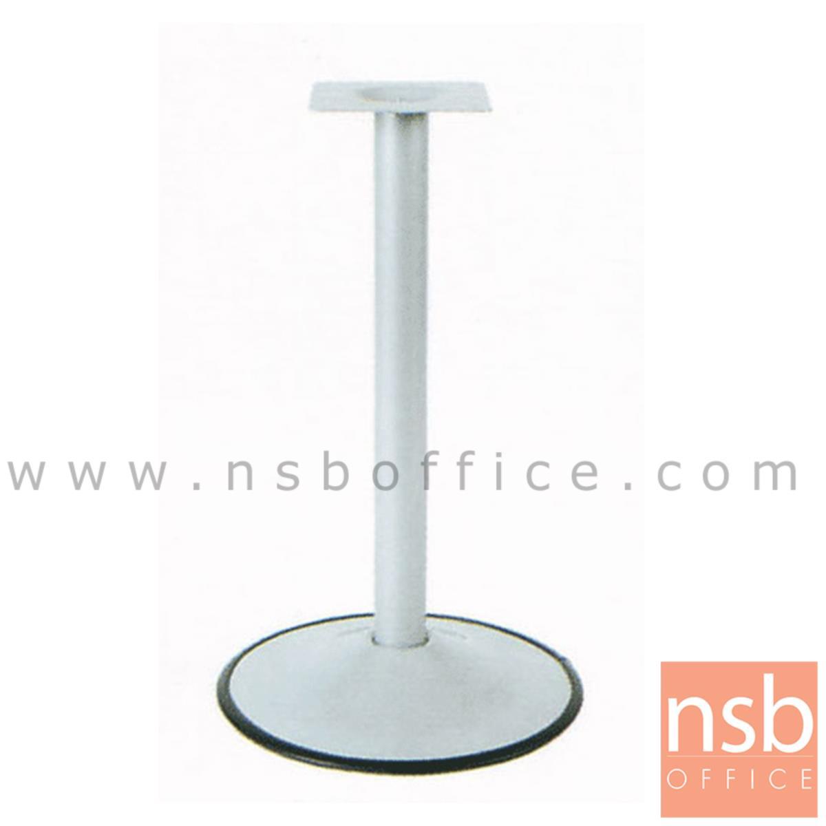 ขาโต๊ะบาร์ รุ่น Paulsen (พอลเซ็น) ขนาด 45W*70H cm.   ฐานรองเดินคิ้วยางรอบตัว