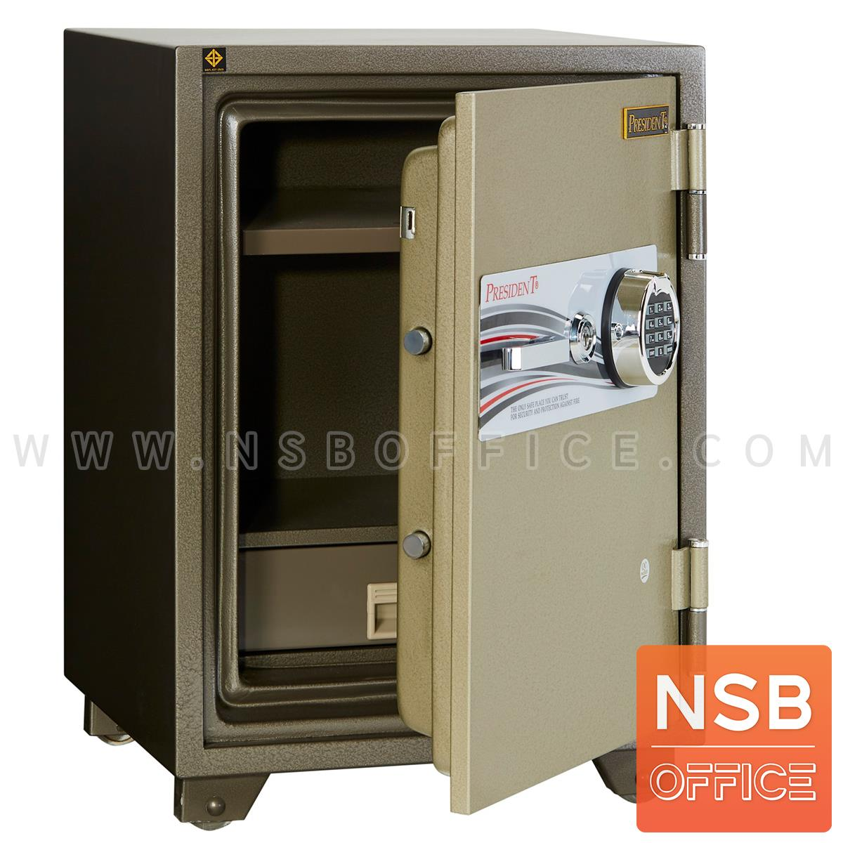 F05A080:ตู้เซฟนิรภัยดิจิตอลระบบสแกนนิ้วมือ 105 กก.  รุ่น PRESIDENT-SMDF 1 กุญแจ 1 รหัส