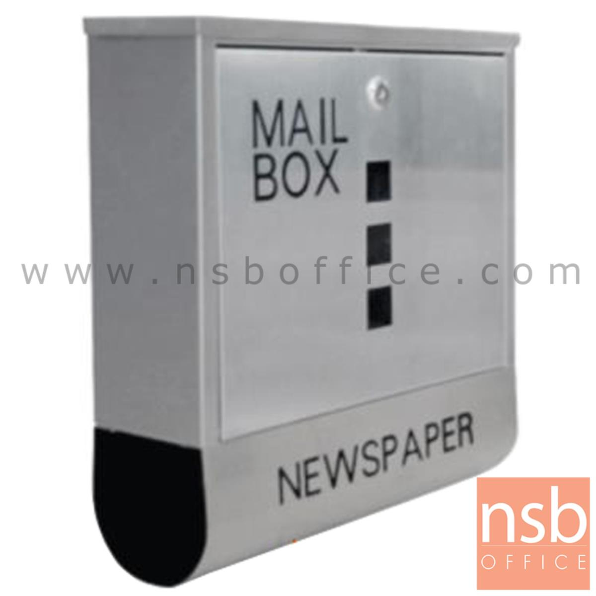 G15A014:ตู้จดหมายเหล็ก รุ่น MAIL BOX-063