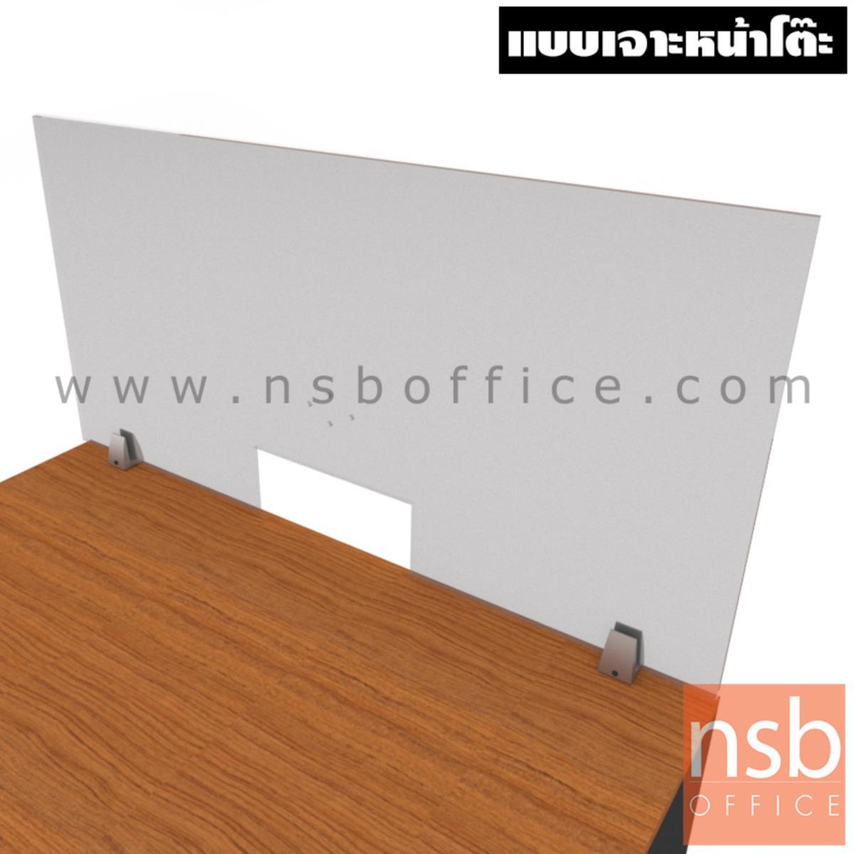P04A044:มินิสกรีนแผ่นอะครีลิค กั้นสูงโต๊ะบริการ รุ่น safe service สูงพิเศษ 60H cm. แบบเจาะหน้าโต๊ะ