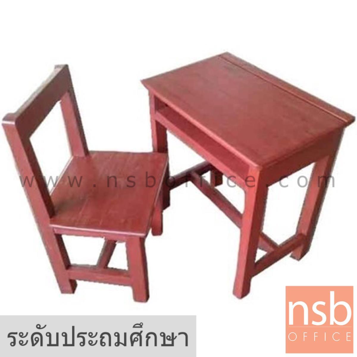 A17A064:ชุดโต๊ะและเก้าอี้นักเรียนไม้แข็งล้วน รุ่น MASSACHUSETTS (แมสสาซูเสตส์)  ระดับประถมศึกษา