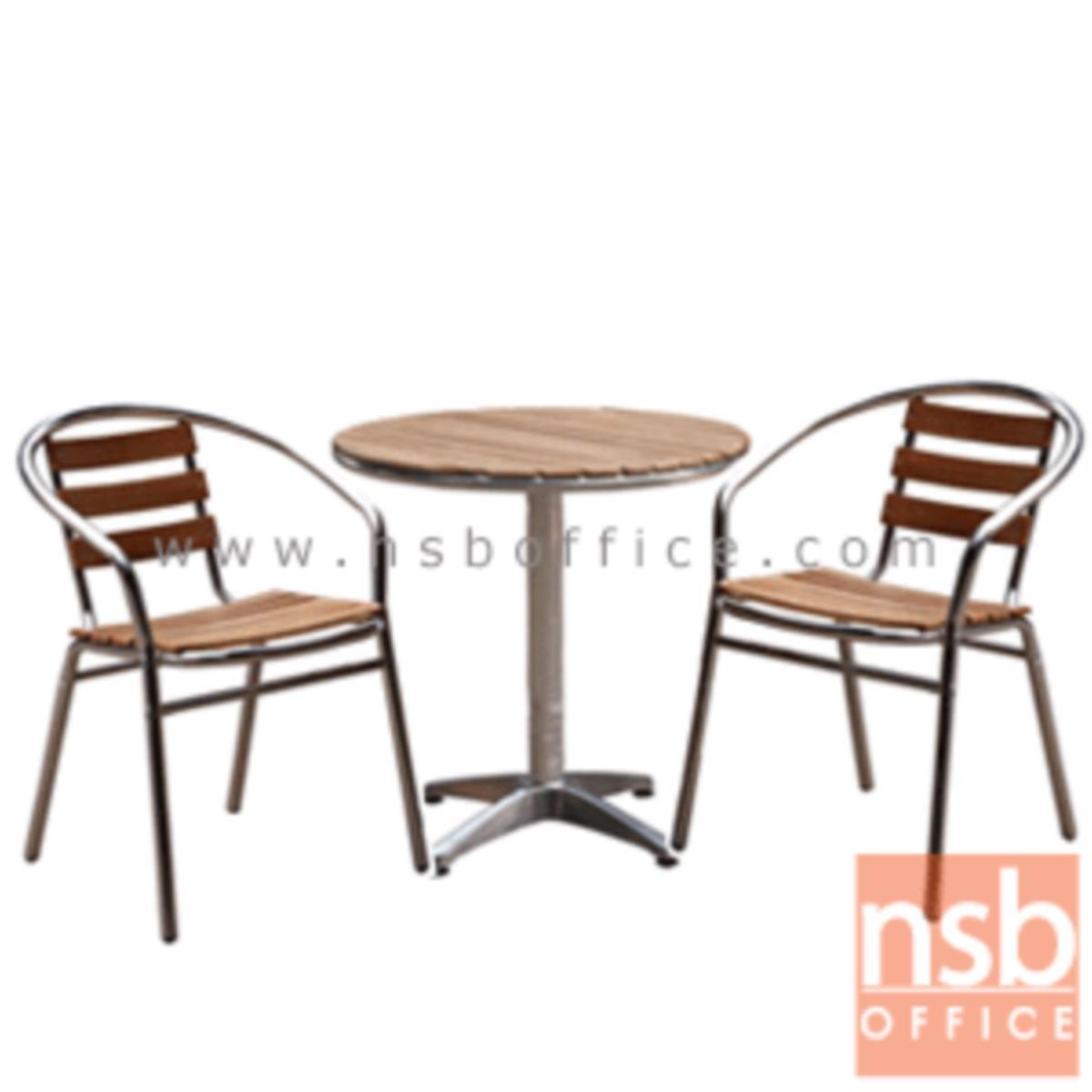 โต๊ะหน้าไม้ รุ่น Kilmer (คิลเมอร์) ขนาด 60Di cm.  โครงอลูมิเนียม สีธรรมชาติ
