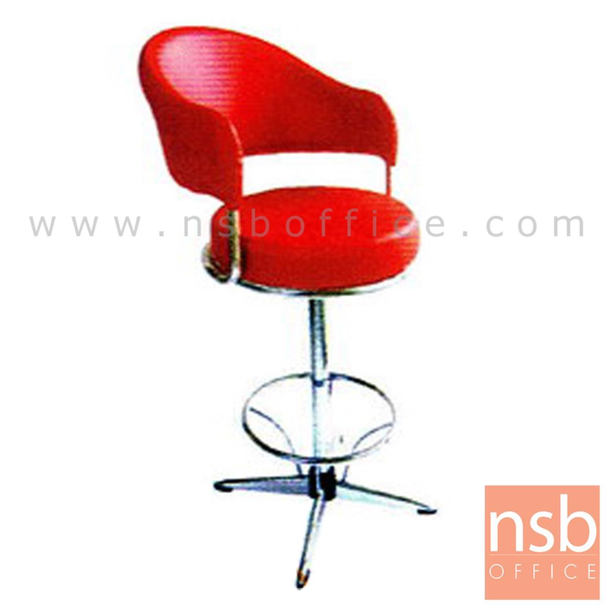 B09A022:เก้าอี้บาร์ที่นั่งกลม รุ่น CS-007 ขาเหล็ก