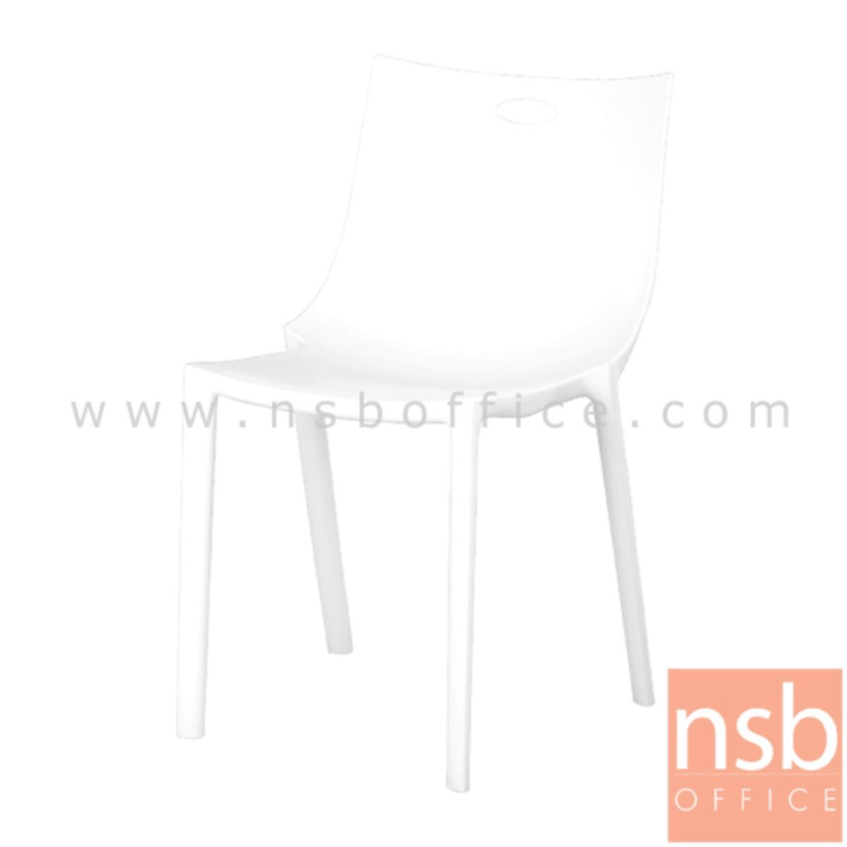 เก้าอี้โมเดิร์นพลาสติกโพลี่(PP)ล้วน รุ่น PP9216 ขนาด 55W cm.