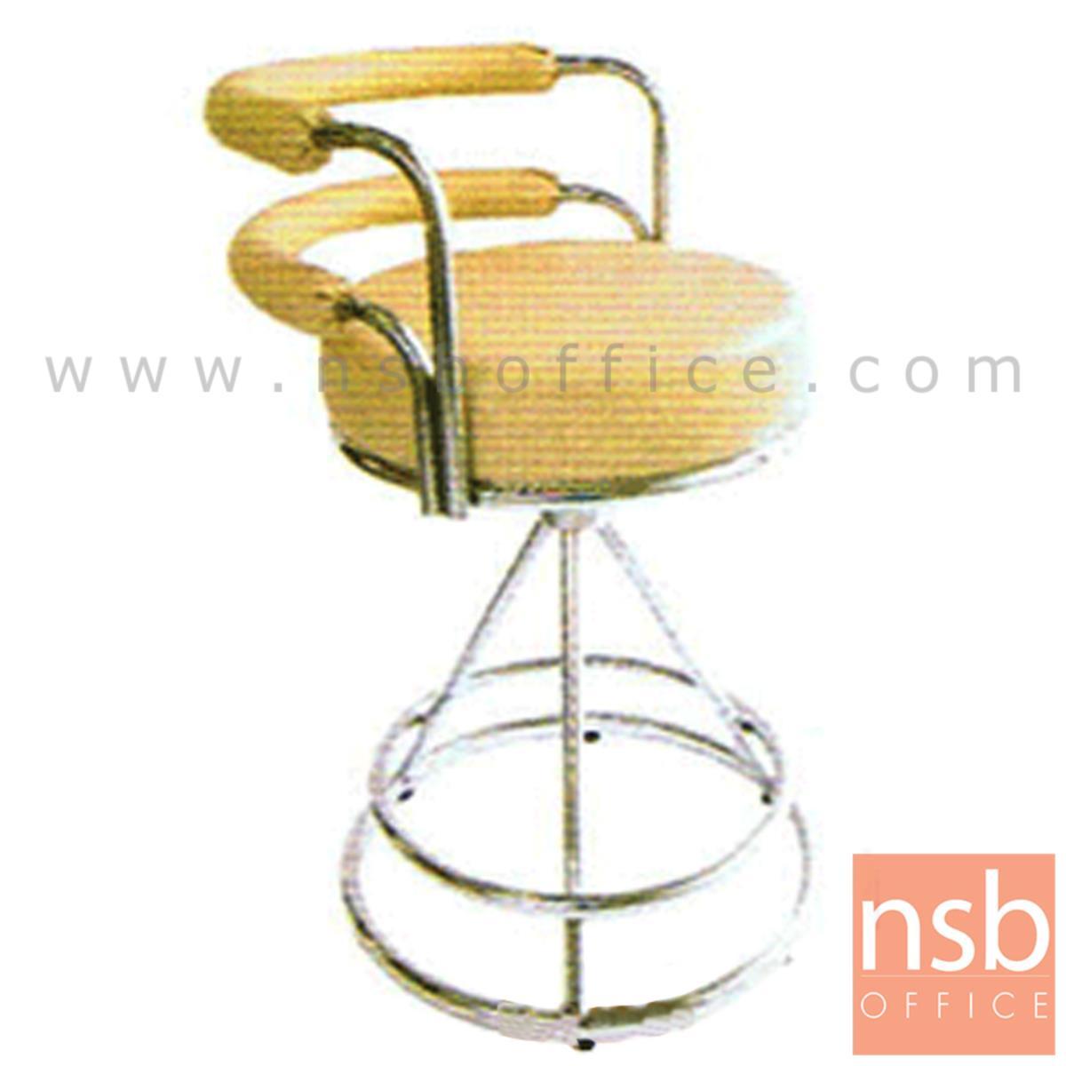B09A003:เก้าอี้บาร์ที่นั่งกลม รุ่น CS-019 ขาเหล็ก
