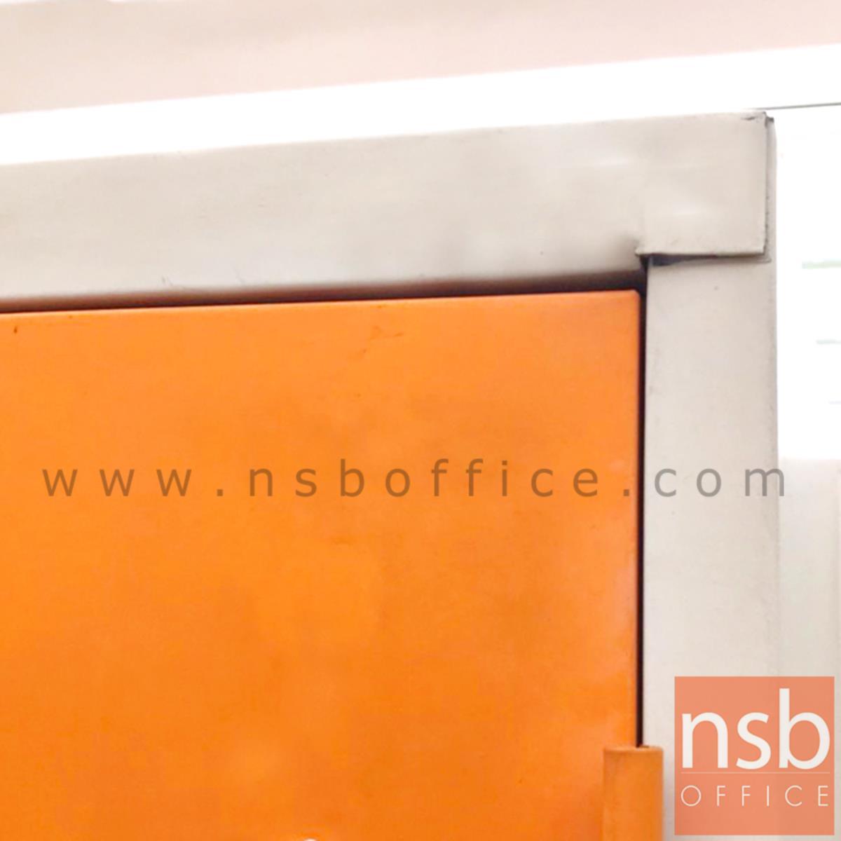 ตู้เหล็กแม่บ้าน 1 บานเปิด  ขนาด 60W*184H cm. สีขาว-ส้ม
