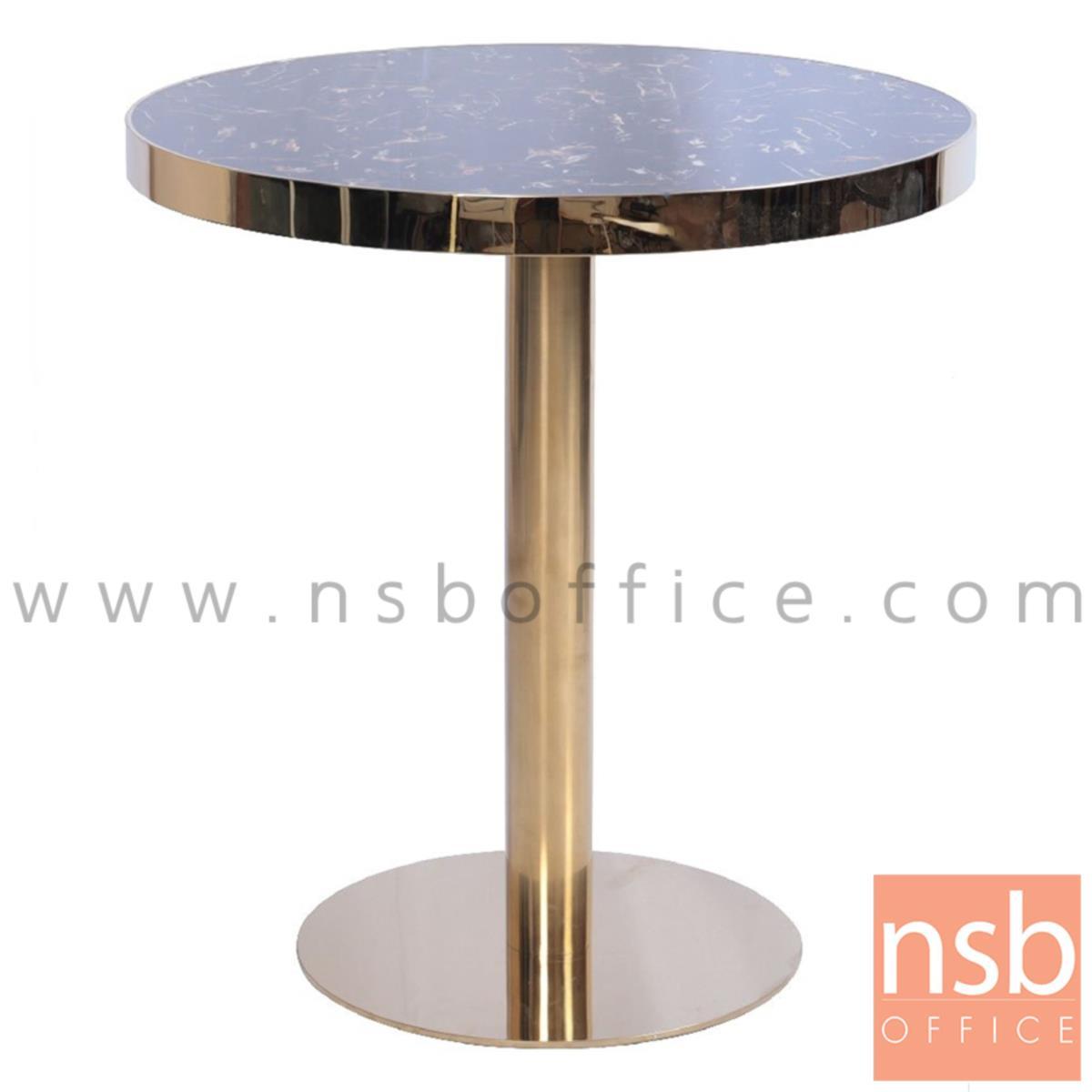 A14A251:โต๊ะบาร์ COFFEE รุ่น Ferra (แฟร์รา) ขนาด 70Di cm. หน้าท็อปไม้ลายหินอ่อน ขาเหล็กทอง