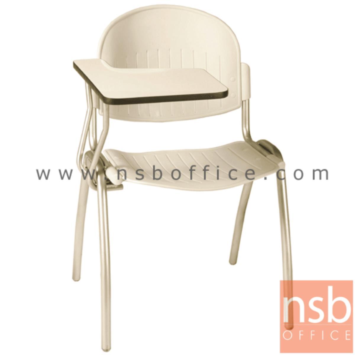 เก้าอี้เลคเชอร์เฟรมโพลี่ รุ่น C356-746 ขาเหล็กพ่นสี