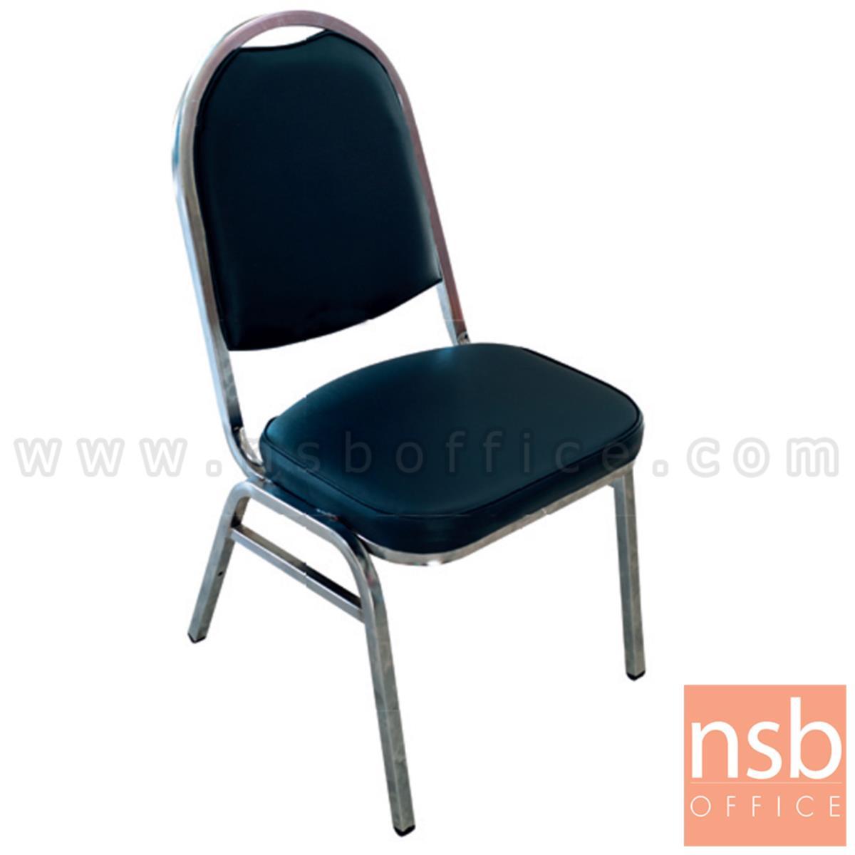 B08A086:เก้าอี้อเนกประสงค์จัดเลี้ยง  รุ่น Vardah (วาร์ด้า) ขนาด 90H cm. ขาเหล็ก