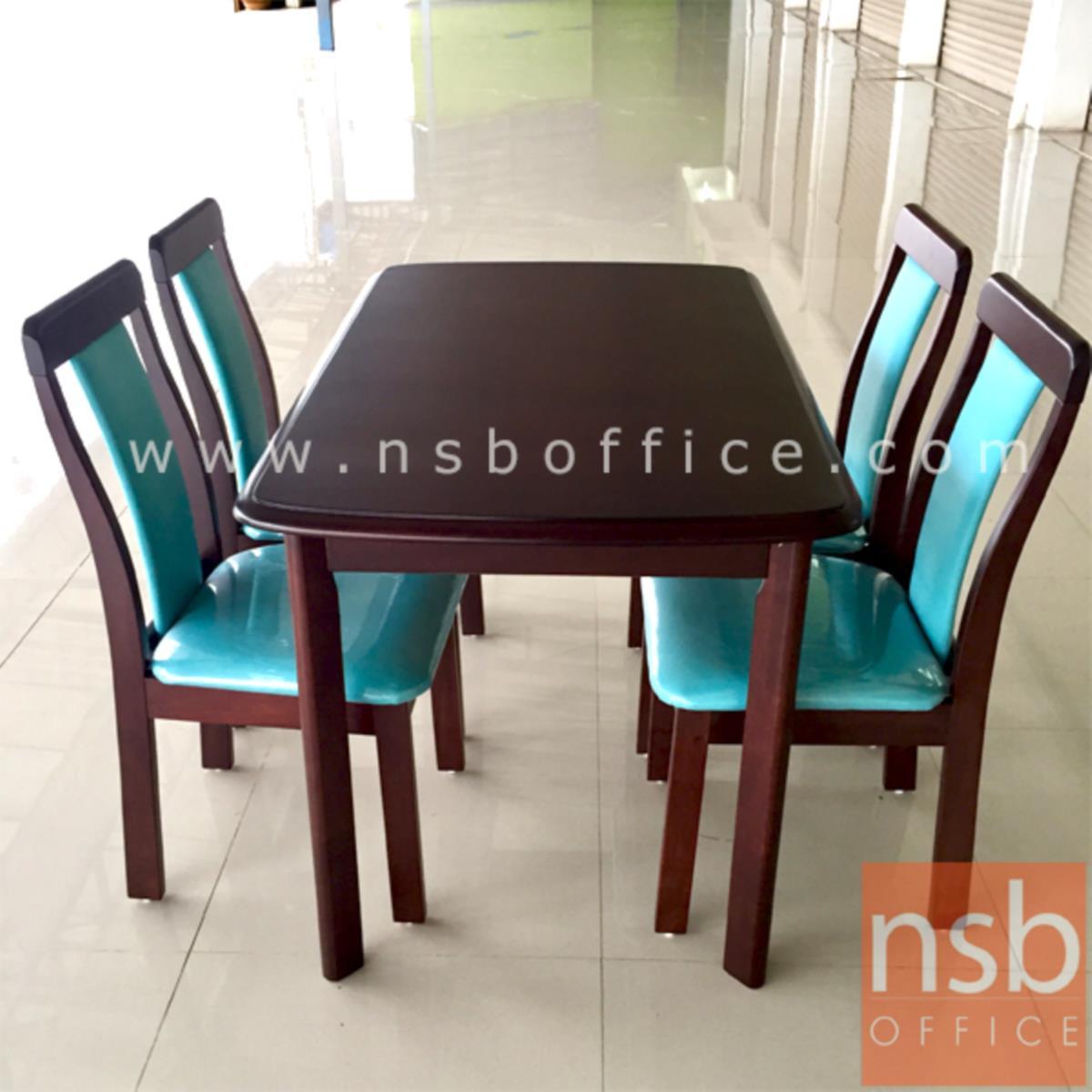ชุดโต๊ะรับประทานอาหารไม้ยางพารา 4 ที่นั่ง สีธรรมชาติ รุ่น SUNNY-8  ขนาด 120W cm. พร้อมเก้าอี้