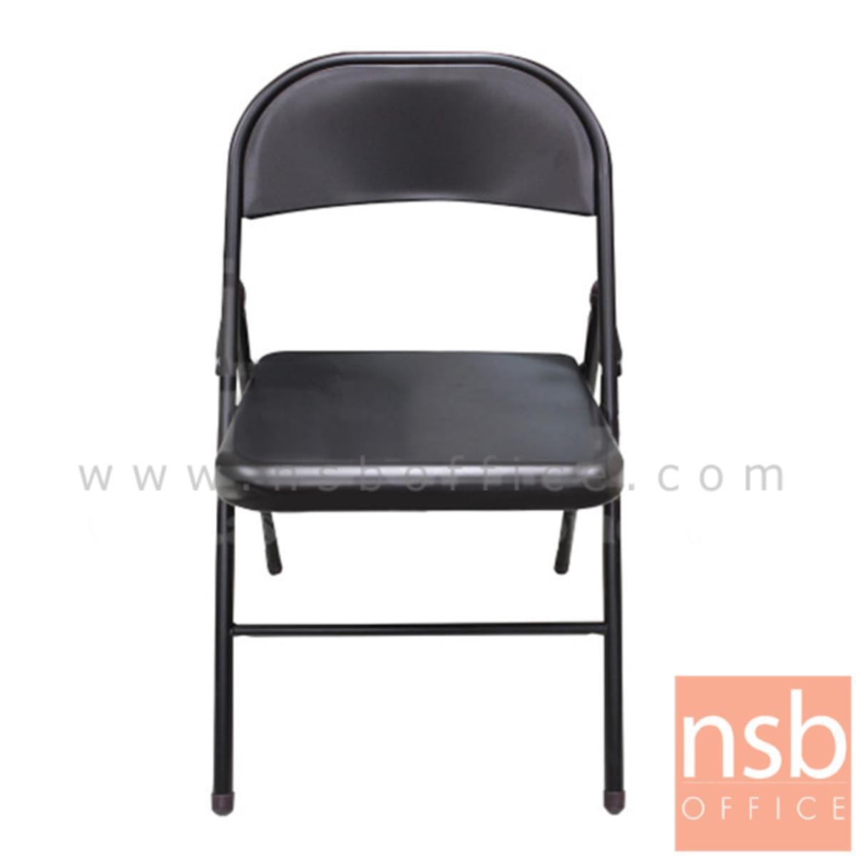 B10A088:เก้าอี้พับ รุ่น FT-L032 ที่นั่ง-พนักพิงหุ้มหนังเทียม