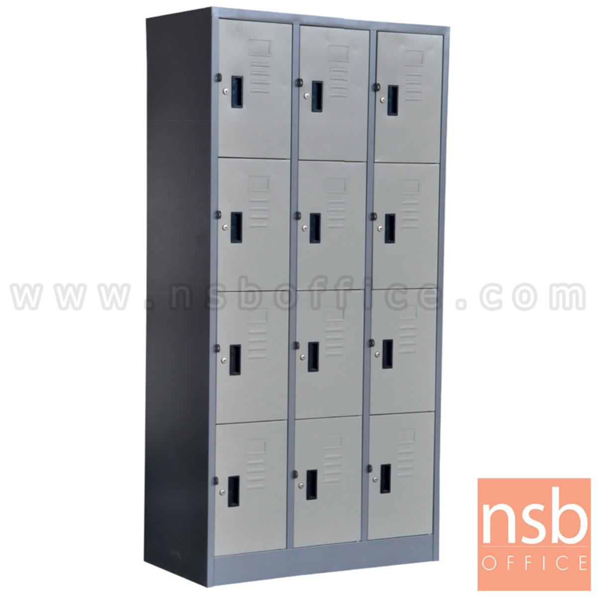 E08A008:ตู้ล็อกเกอร์ 12 ประตู  รุ่น Seth (เซธ)  ขนาด 91W*45D*182H cm.