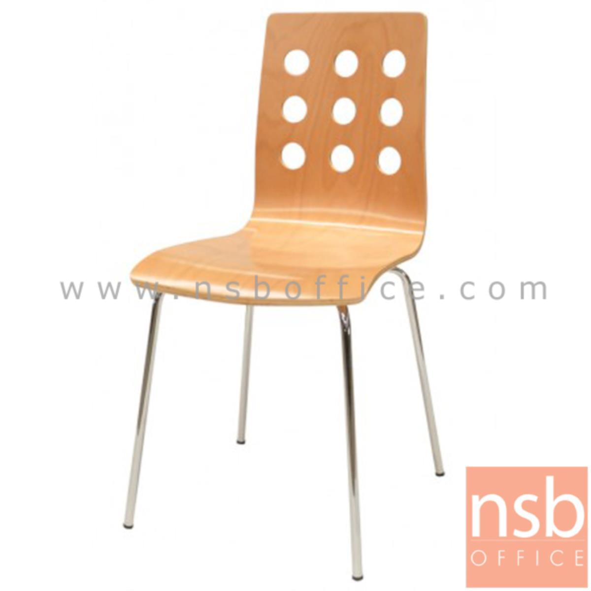 B20A005:เก้าอี้อเนกประสงค์ไม้วีเนียร์ดัด รุ่น Petsch (เพตช์)  ขาเหล็กชุบโครเมี่ยม