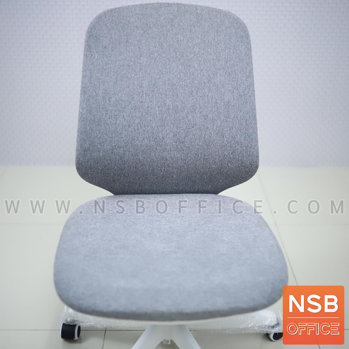 เก้าอี้สำนักงาน รุ่น Olympe (โอแล็มป์)  ไม่มีท้าวแขน ขาพลาสติก
