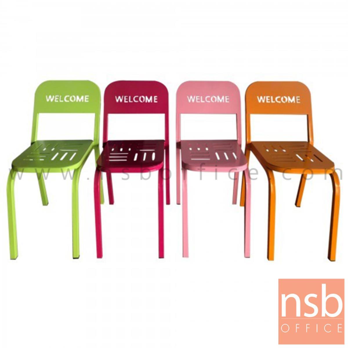 เก้าอี้โมเดิร์นเหล็ก รุ่น KN-C500 ขนาด 33W cm. โครงขาเหล็กพ่นสี