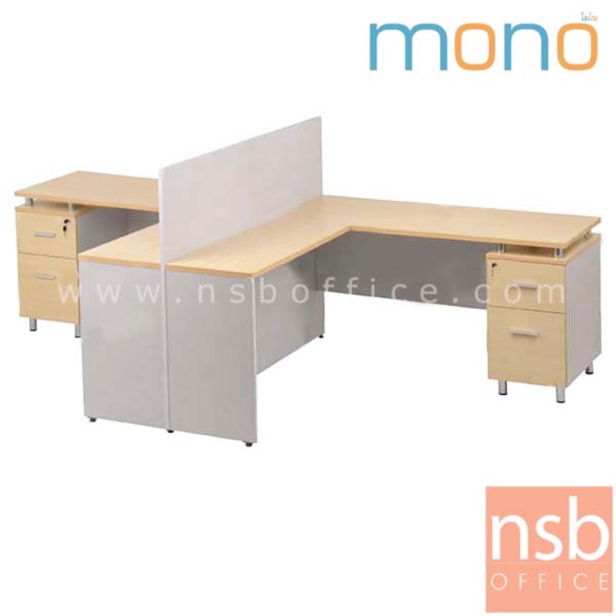 A27A033:ชุดโต๊ะทำงานกลุ่มตัวแอล 2 ที่นั่ง  รุ่น MN-TYW2832 ขนาด 280W ,320W cm. พร้อมไม้กั้นระหว่างโต๊ะ