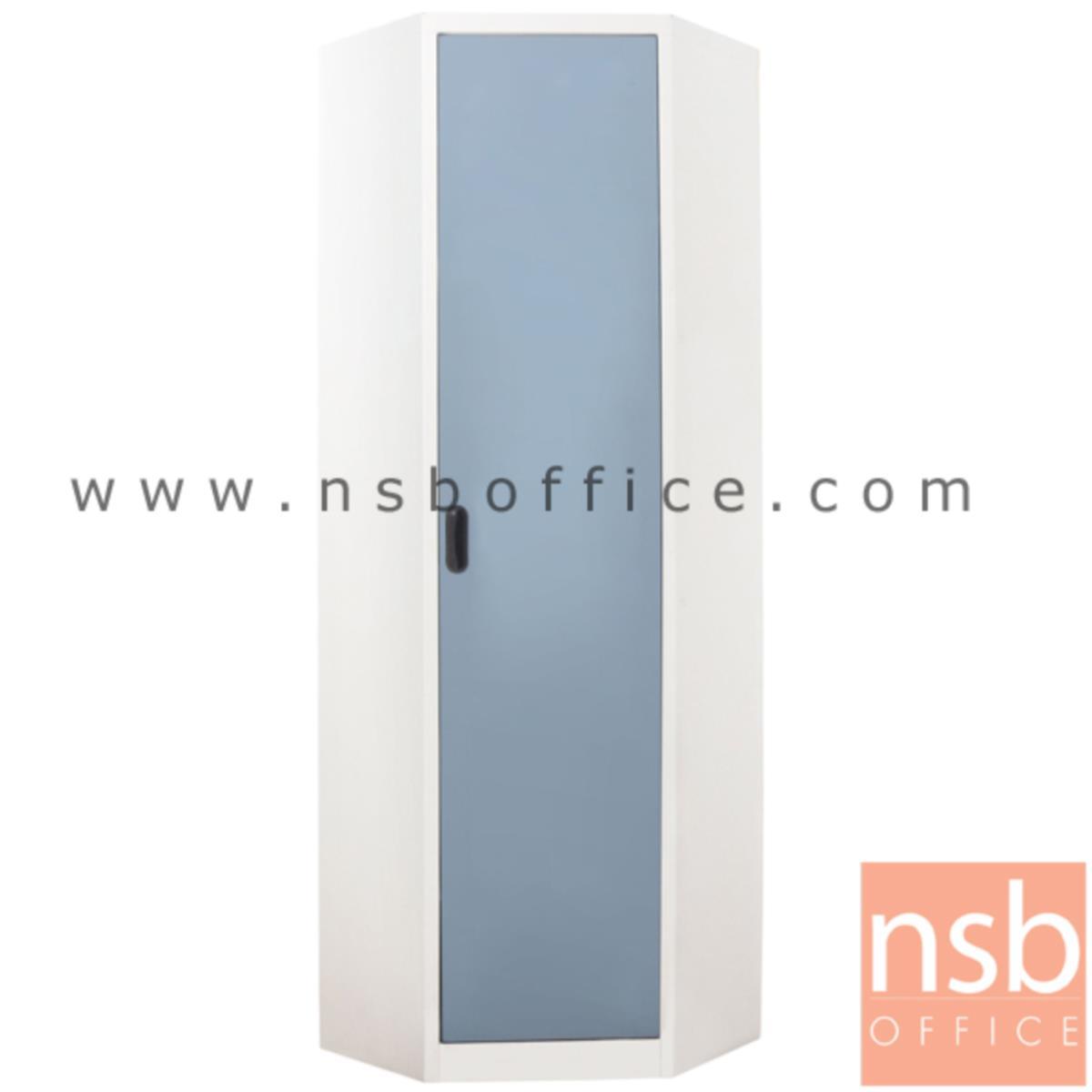 ตู้อเนกประสงค์สูงเข้ามุม สูง 200 ซม. บานทึบ รุ่น MAX-061