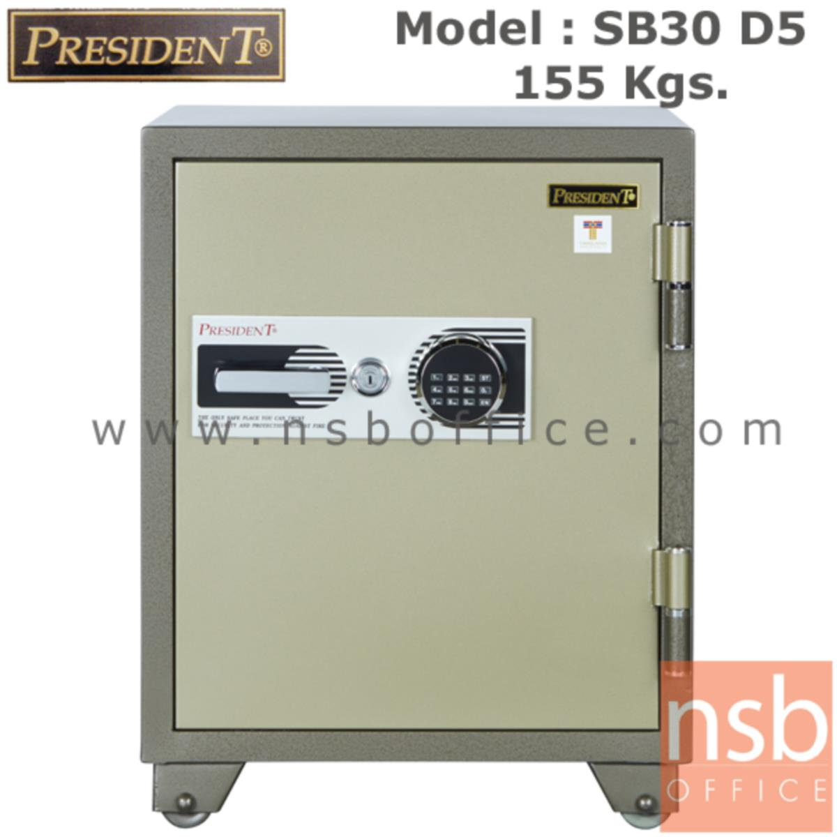 F05A061:ตู้เซฟนิรภัยชนิดดิจิตอลแบบใหม่ 155 กก. รุ่น PRESIDENT-SB30D5 มี 1 กุญแจ 1 รหัส (รหัสใช้กดหน้าตู้)