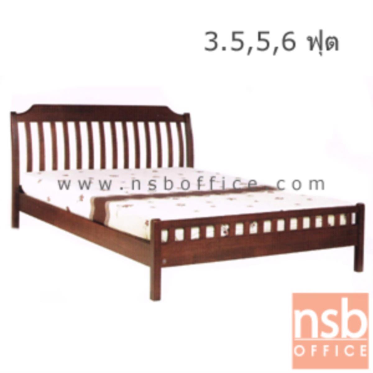 G11A095:เตียงไม้ยางพาราล้วน 3.5 , 5 และ 6 ฟุต หัวเตียงไม้ระแนงตั้ง รุ่น HAMONY-FU