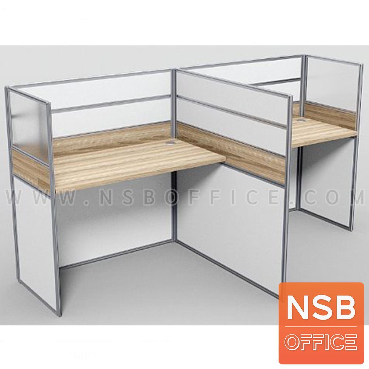 A04A204:โต๊ะทำงานกลุ่ม 2 ที่นั่ง รุุ่น Barcadi 22  ขนาด 306W*122D*120H cm.