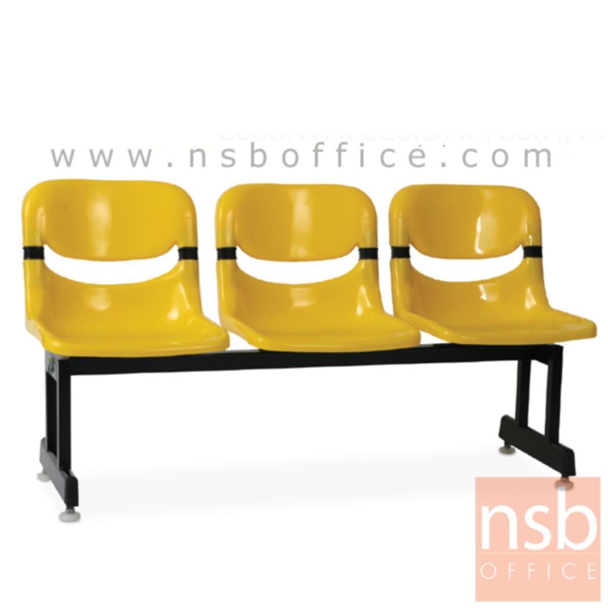เก้าอี้นั่งคอยเฟรมโพลี่ รุ่น EX-11 2 ,3 ,4 ที่นั่ง ขนาด 100W ,155W ,200W cm. ขาเหล็ก