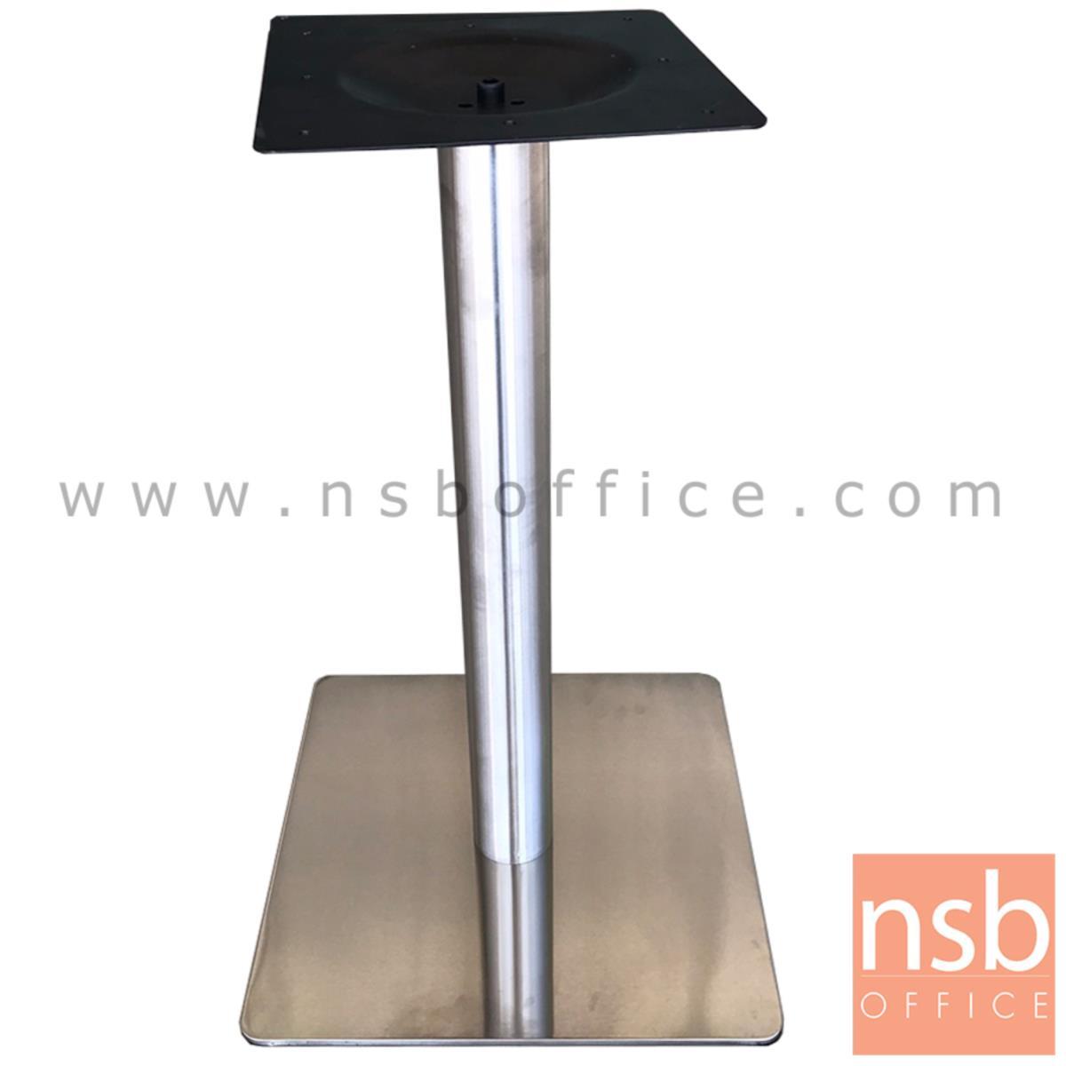 A14A209:ขาโต๊ะบาร์จานสี่เหลี่ยมแผ่นเรียบ สเตนเลส hairliine