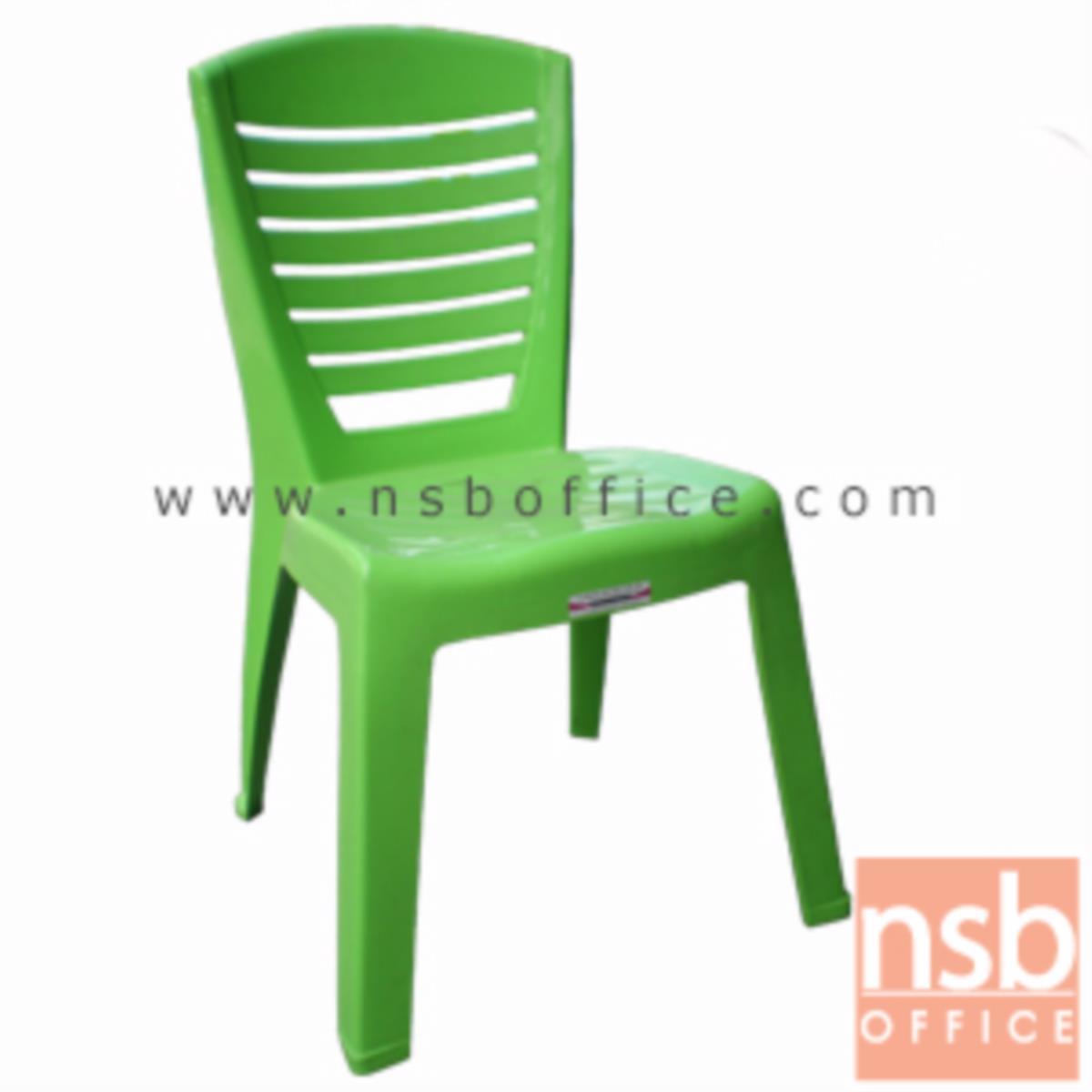 B10A076:เก้าอี้พลาสติก รุ่น CD-PG-01 ซ้อนเก็บได้ (พลาสติกเกรด A)