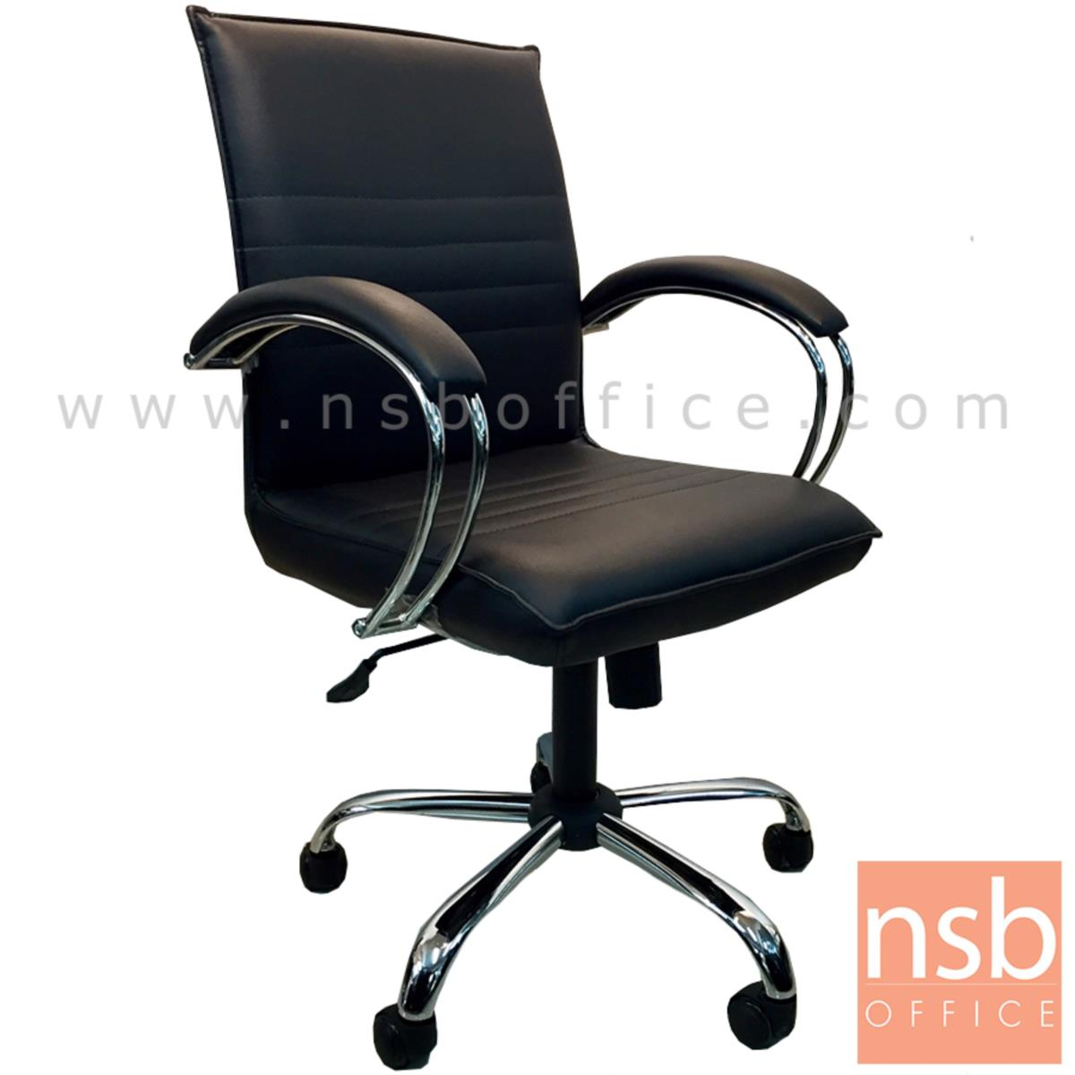 B26A041:เก้าอี้สำนักงาน รุ่น Aiken (ไอเคน) โช๊คแก๊ส มีก้อนโยก ขาเหล็กชุบโครเมี่ยม