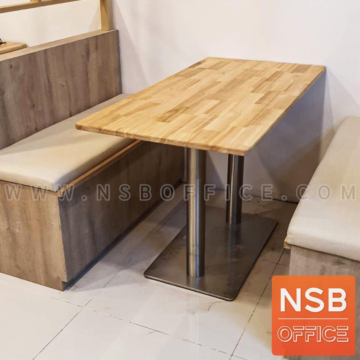 A14A280:โต๊ะบาร์ COFFEE รุ่น Tessella (เทสเซลล่า)  หน้าท็อปไม้ยางพารา ขาสเตนเลสเหลี่ยมแบน