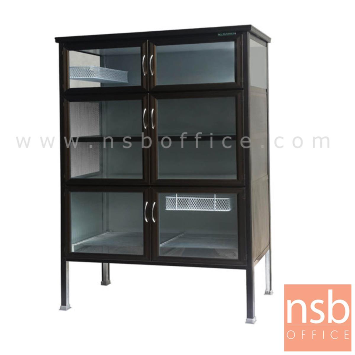 G07A053:ตู้ครัว รุ่น Mantle กว้าง 3.5 cm. โครงเหล็กสีเงิน/สีชา ทรงสูง